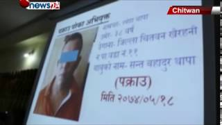 विभिन्न अपराधमा संलग्न भएको आरोपमा २७ जना पक्राउ – NEWS24 TV