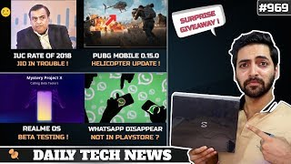 Surprise Giveaway !,Realme OS Update,PUBG 0.15.0 Helicopter,Whatsapp Disappear From Playstore #969