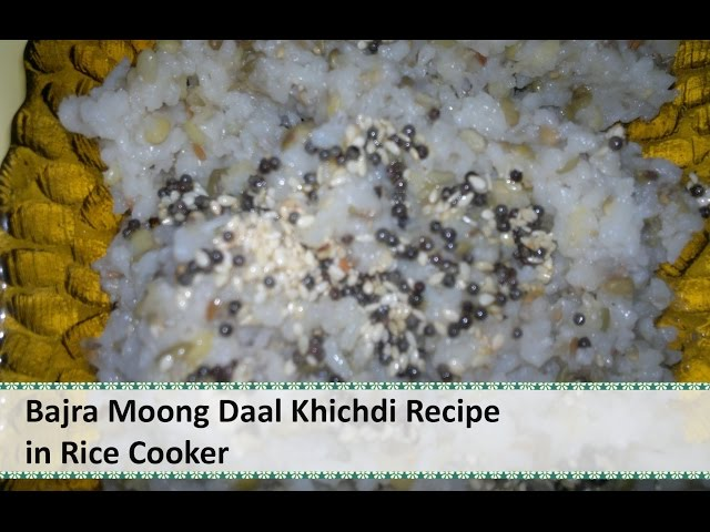 How to make Khichdi in Rice Cooker | Electric Rice Cooker Recipes Indian by Healthy Kadai