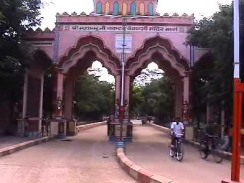Shree Mahaprabhuji 's Bethak : 32 at Champaranya
