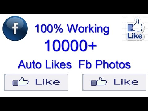 how to get fb auto like unlimilted bangla tutorial 2017 by online bd