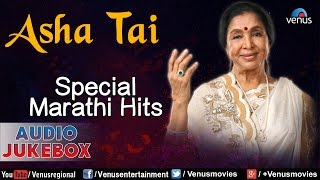 Asha Bhosle : Special Marathi Hits (????? ????) ~ Audio Jukebox
