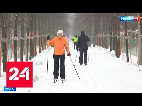 'Наконец-то!': москвичи обрадовались