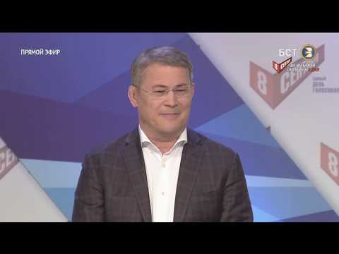 Антидебаты на БСТ. 06/09/2019. Радий Хабиров.
