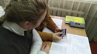 QR-код и генератор кроссвордов на уроке русского языка