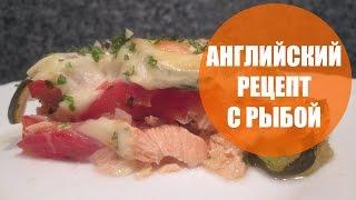 Старинный английский рецепт - рыба, запечённая с грушей. Рецепт. Очень вкусно. Fish with Pear