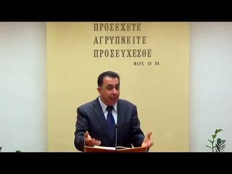 07.04.2019 - Εξοδοσ Κεφ 2 & Πραξεις Κεφ 7 - Τάσος Ορφανουδάκης