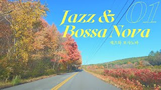 ☕10:00am : Jazz and Bossa Nova, what can go wrong?