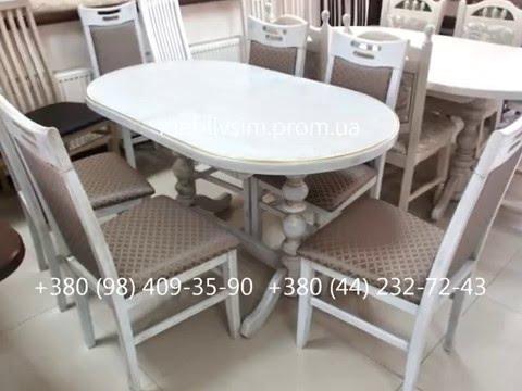 Компактные столы для кухни небольшие кухонные столы