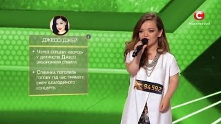 ����� ��������� - Domino - Jessie J  cover | ������� ������� ��-������-6�  (03.10.2015)