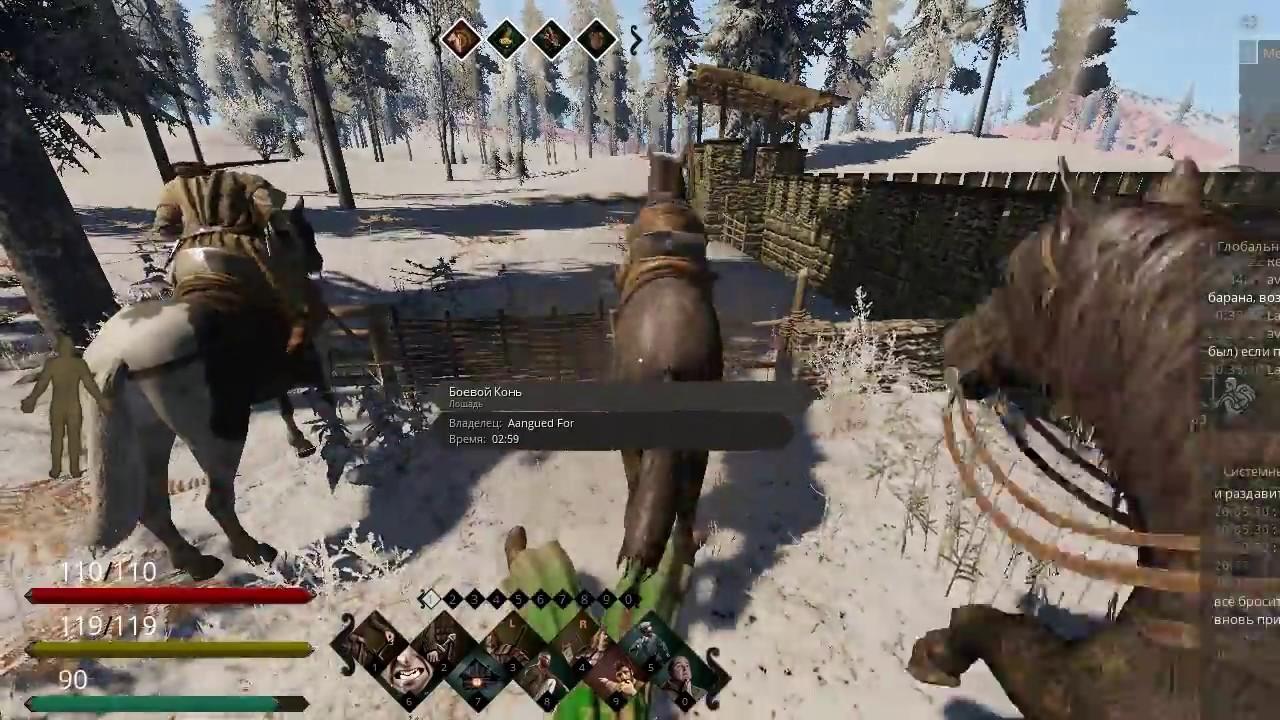 Life is feudal mmo разведение лошадей скачать онлайн бесплатно игру рататуй полную версию