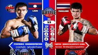Petchkwankao (Laos) Vs (Thai) Tonpetch, Battle Muay Thai, 18/May/2018 | Khmer Boxing Highlights