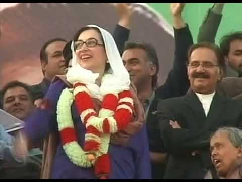 The Assassination Of Benazir Bhutto – December 27, 2007