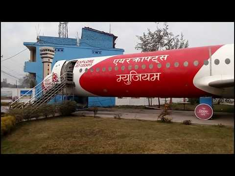 Aircraft Museum nepal   tourism places in nepal latest video