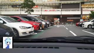 駐車場前面展望668 やまとオークシティ(イオンモール大和)(2018年7月)