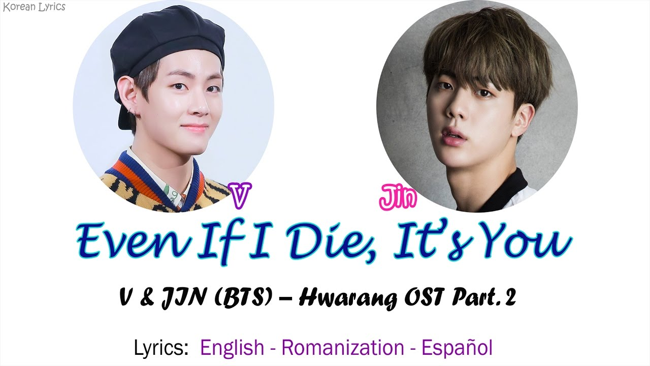 ost v jin bts even if i die it s you