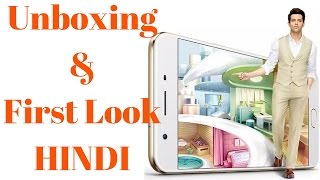 Hindi | Oppo F1s Selfie Expert Diwali Special Edition Unboxing & First Look | Sharmaji Technical