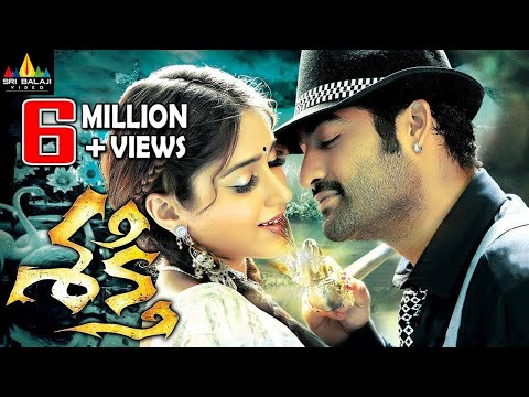 Shakti Telugu Full Movie | Latest Telugu Full Movies | Jr.NTR, Ileana | Sri Balaji Video