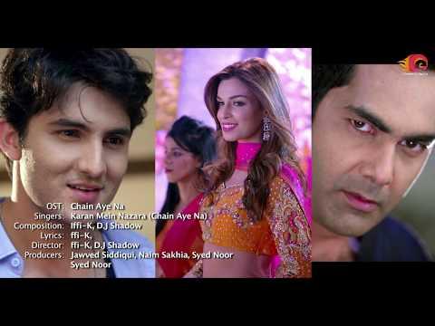 Iffi K | Karan Mein Nazara | Chain Aye Na | Official HD