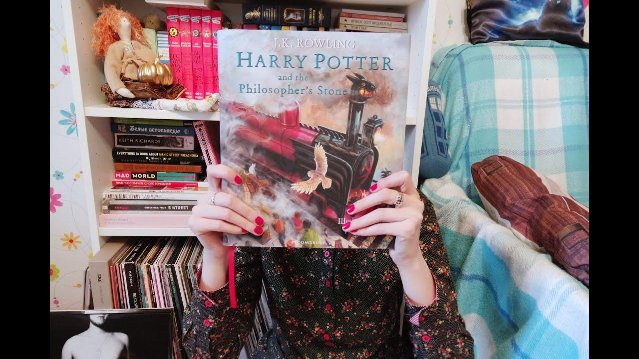 дорогой посетитель!. Спасибо, что заглянули в наш магазин по продаже книг джоан роулинг —