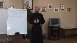 1 Занятие  Серпухов  Уроки трезвости. 15 октября 2018 год