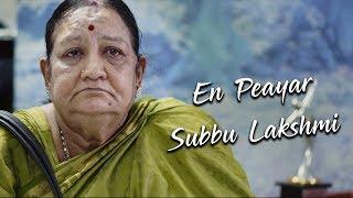 Emotional Tamil Short Film - En Peayar Subbu Lakshmi