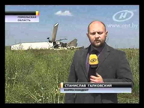 Крушение самолета в Беларуси: как это было, июнь 2012
