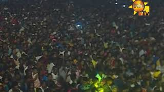 DUMRIYA POLA ROSHAN  HIRU MEGA BLAST | NELUWA 2018-12-08