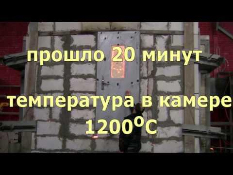 Однопольные металлические противопожарные двери EI 30