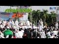 Jutaan Massa Reuni 212 terdiam saat Hafidz Cilik (Syekh Rasyid) Baca AL QUR'AN di Reuni Akbar 212