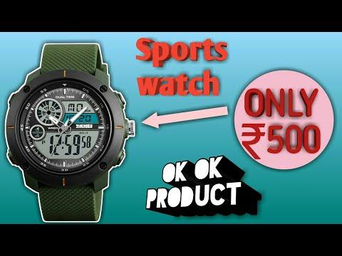 Unboxing Skmei Green-1361 KDS Green-1361 Digital Watch - For Boys & Girls  Seller:Carlington  ₹540