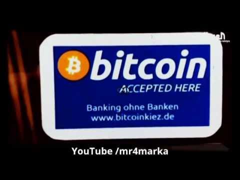 العملة الاكترونية البتكوين Bitcoin