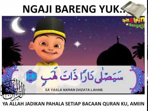 Al Lahab Kartun Anak Islam Muslim Belajar Ngaji Alquran