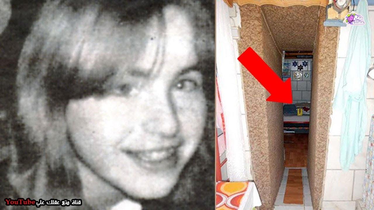 بعد مرور 24 سنة على اختفاء هذه الفتاة كشف شقيقها سراً صدم الجميع !!