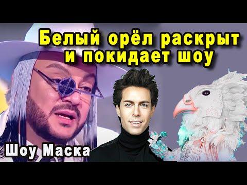 Шоу Маска на НТВ 2 Сезон 9 Выпуск и Кто Покинул Шоу