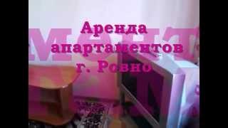 видео Киверцы (Волынская область)