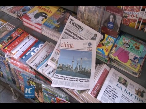 Argentina launches newspaper supplement on China