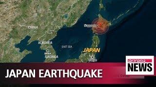 Japan's Hokkaido rocked by magnitude 6.7 quake