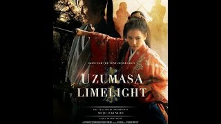 Fimmaker Ken Ochiai released his second feature film, UZUMASA LIMEL...