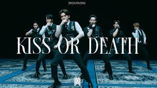 【繁中字幕】몬스타엑스(MONSTA X) - Kiss Or Death