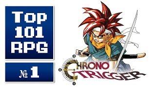 Top 101 beste RPGs aller Zeiten #1 » Chrono Trigger (1995)
