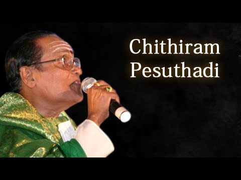 Chithiram Pesuthadi  - T.M. Soundararajan Live - Isai Ragam
