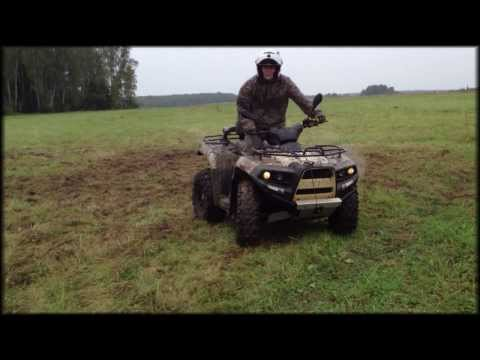 Cectek Gladiator, Polaris Sportsman - покатушки