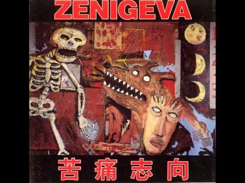 Zeni Geva - Dead Sun Rising (1993)