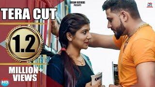 Haryanvi Dj Songs   Tera Cut   Pardeep Boora, Pooja Hooda   New Haryanvi Songs Haryanavi 2018