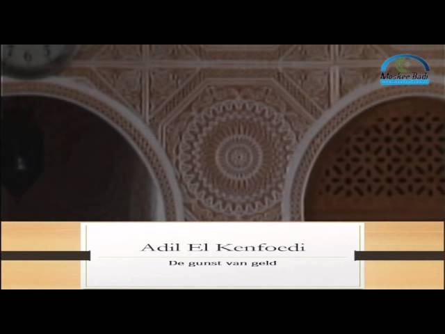 Adil El Kenfoudi: De gunst van geld deel 2