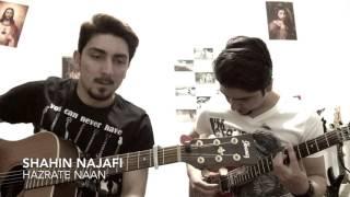 شاهین نجفی - حضرت نان