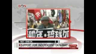 China support for independent Okinawa?  - China Take - May 29,2013 - BONTV China