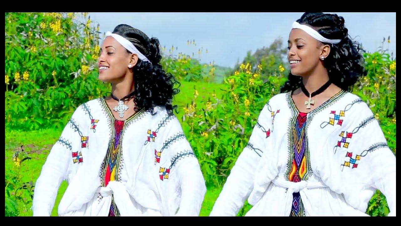 Teshale Mekonnen - Gonder Tize Alegn ጎንደር ትዝ አለኝ (Amharic)