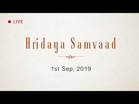 Darshan Talk: 1st Sep 2019 | Anandmurti Gurumaa (Hindi, English)